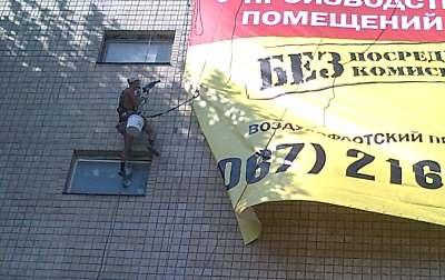 Монтаж и демонтаж рекламы, баннеров в Одессе